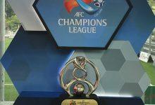 Photo of صورتجلسه توسط ۴ باشگاه حاضر در لیگ قهرمانان آسیا امضا شد/ اعلام کنارهگیری به AFC در نامه رسمی در صورت سلب میزبانی