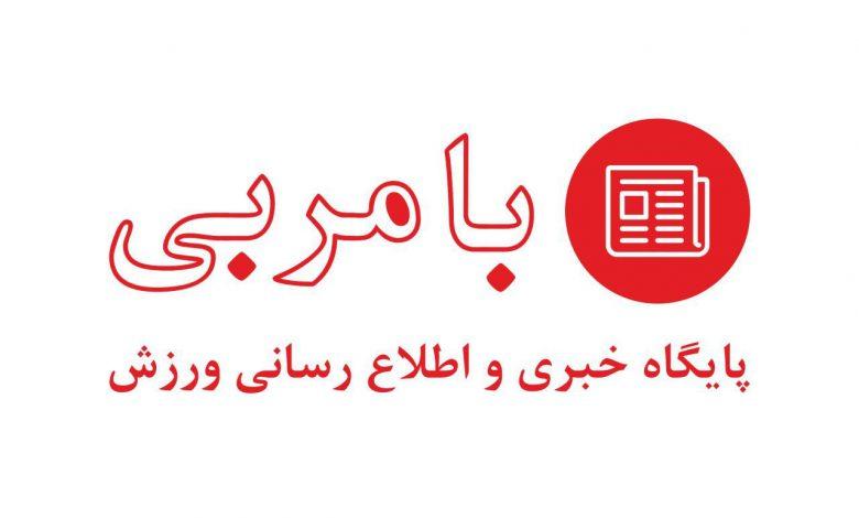 """انتشار اخبار از طریق """"پایگاه خبری و اطلاع رسانی با مربی"""""""