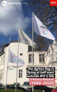نیمه افراشته شدن پرچم کمیته بین المللی پاراالمپیک به احترام سیامند رحمان+عکس