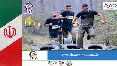 Photo of قدر دانی رئیس ورزش هوگام استان هرمزگان از رئیس کمیته هوگام ایران